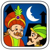 Akbar Birbal Story in Hindi icon