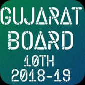 Gujarat Board Class 10th Question&Model paper 2019 icon