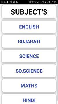Gujarat Board Class 10th Question&Model paper 2019 screenshot 2