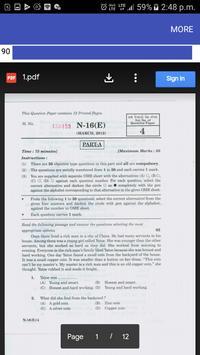 Gujarat Board Class 10th Question&Model paper 2019 screenshot 4