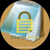 Screat Note icon