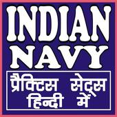 INDIAN NAVY icon
