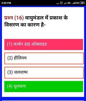 INDIAN NAVY screenshot 4
