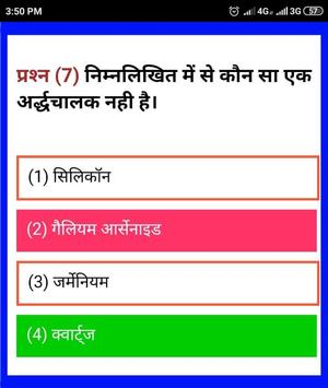 INDIAN NAVY screenshot 6