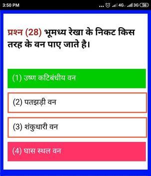 INDIAN NAVY screenshot 2