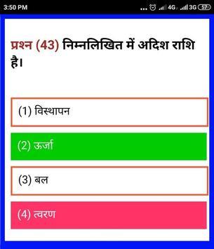 INDIAN NAVY screenshot 3