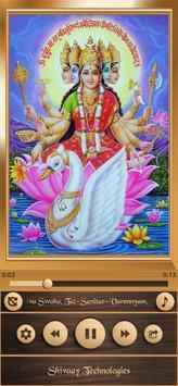 All God Mantra ảnh chụp màn hình 10