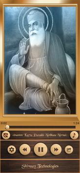 All God Mantra ảnh chụp màn hình 11