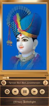 All God Mantra ảnh chụp màn hình 12