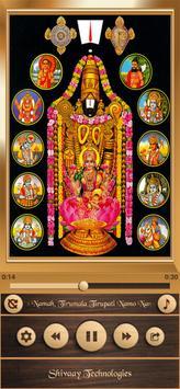All God Mantra ảnh chụp màn hình 18