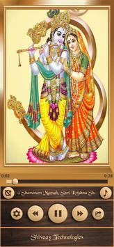 All God Mantra ảnh chụp màn hình 21