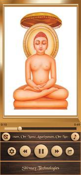 All God Mantra ảnh chụp màn hình 4