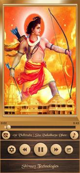 All God Mantra ảnh chụp màn hình 6