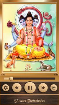 Datta Aarti screenshot 1