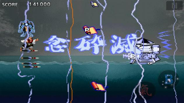 Tengai स्क्रीनशॉट 12