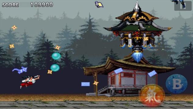 Tengai स्क्रीनशॉट 8