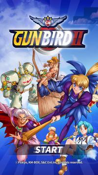 GunBird 2 imagem de tela 23
