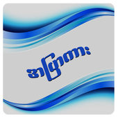 Apyar Kar icon