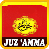 Juz AMMA Offline Complete icon