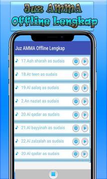 Juz AMMA Offline Complete poster