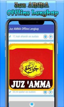 Juz AMMA Offline Complete screenshot 1