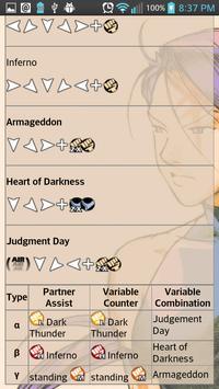 MVC2 Pocket Guide screenshot 2