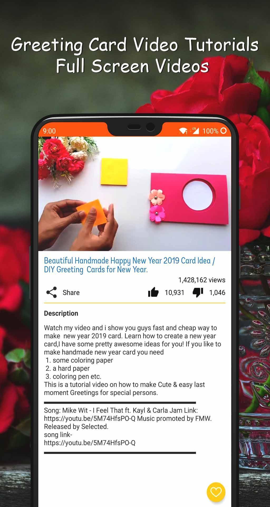 Diy Greeting Card Ideas Videos安卓下載 安卓版apk 免費下載