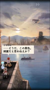 光と音のRPG アークザラッド R【シミュレーション×ロールプレイングゲーム】-アークR- 截圖 5