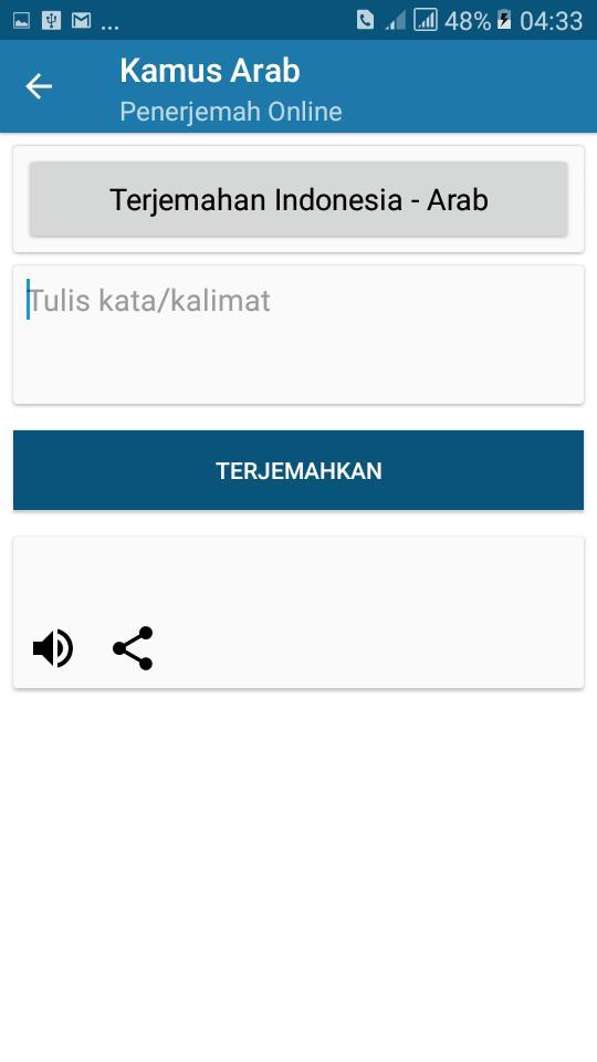 Terjemahan Bahasa Arab Indonesia Online Unduh versi terbaru kamus arab indonesia untuk android. kata arab