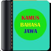 Kamus Bahasa Jawa (Kalimat) icon