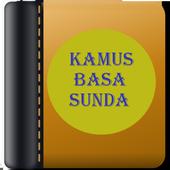 Kamus Bahasa Sunda (Terjemahan Kalimat) icon