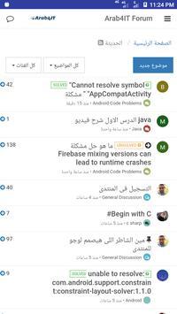 arab4IT Forum poster