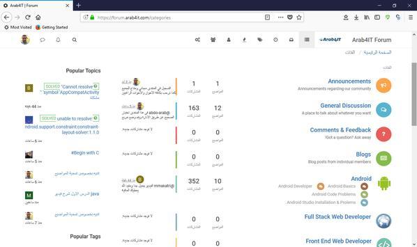 arab4IT Forum screenshot 1