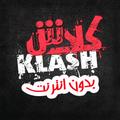 أغاني راب كلاش - Klash