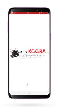 Arabic Koora الملصق