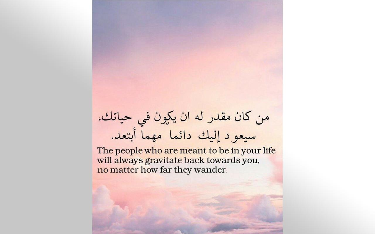 Arabic Love Quotes For Android Apk Download