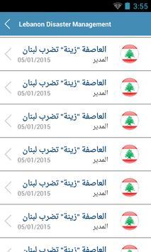 Lebanon Disaster Management screenshot 3