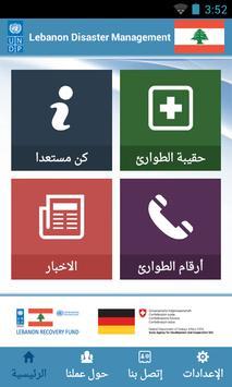 Lebanon Disaster Management poster