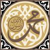 جامع الكتب التسعة Zeichen