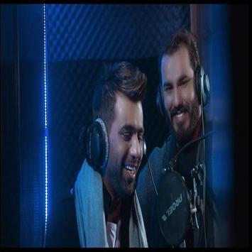 نور الزين ومحمد الفارس - يدك بالراس Ekran Görüntüsü 3