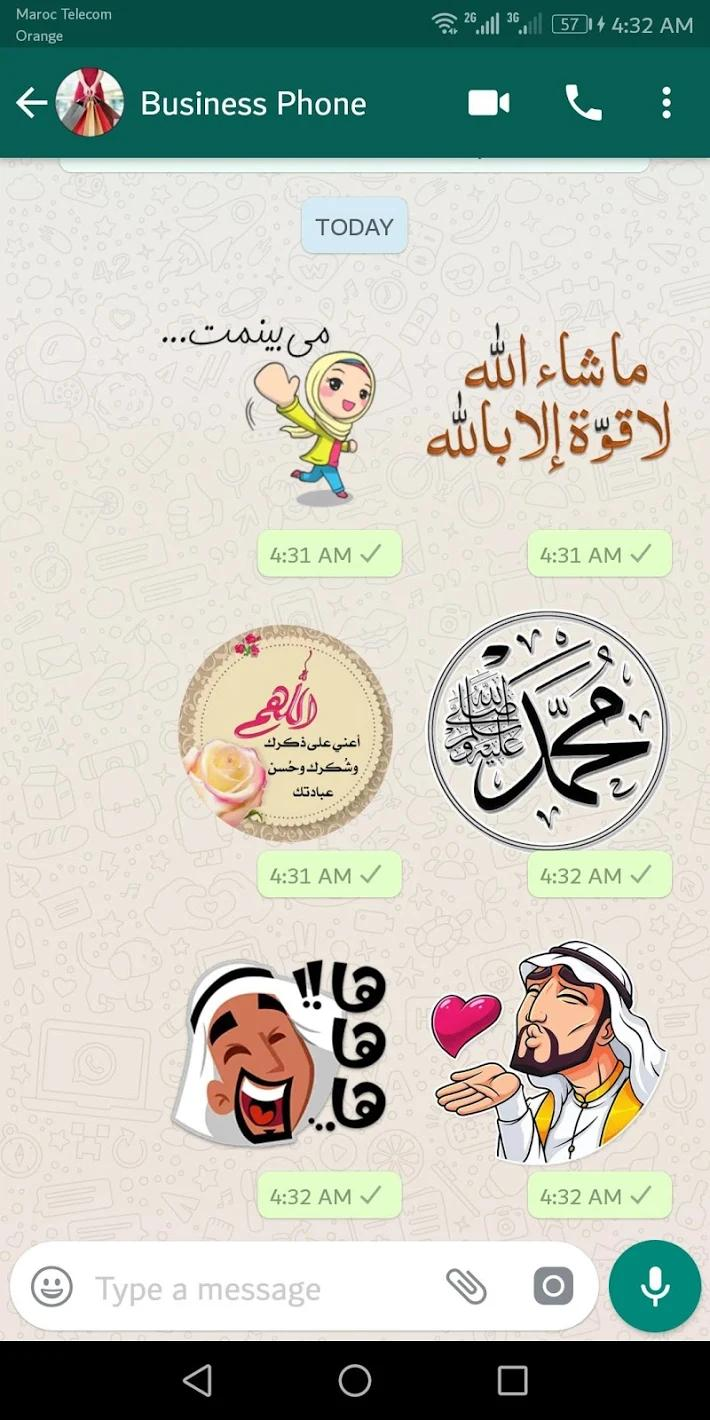 Arabic Stickers 2019 - WAStickerApps for Android - APK Download