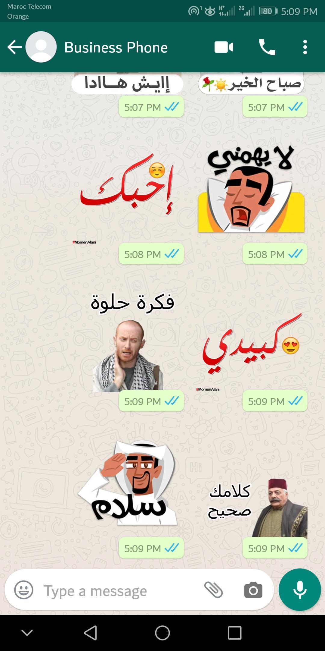 ملصقات واتساب For Android Apk Download