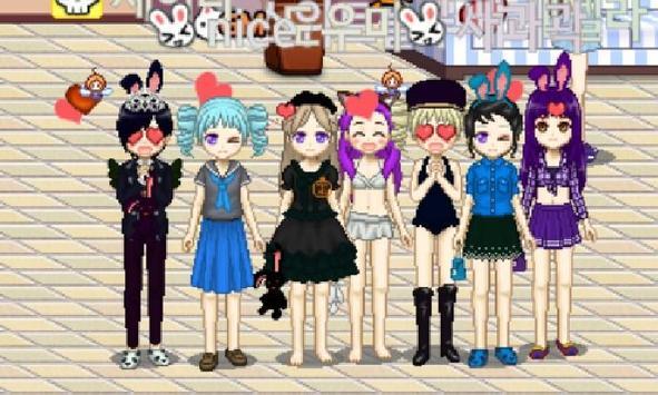Coy Chat, SogonSogon screenshot 6