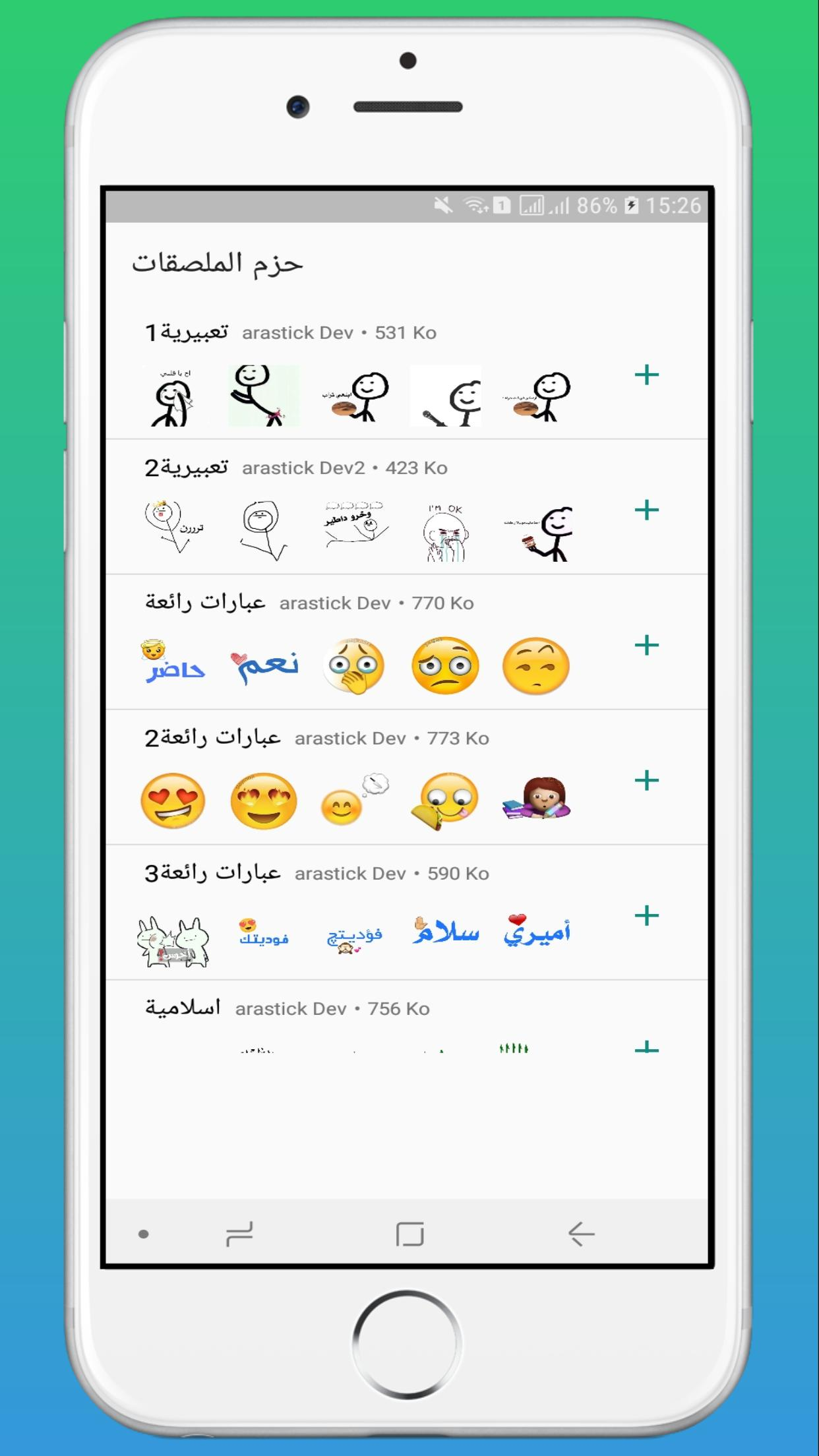 Arabic Stickers for Whatsapp (2019) for Android - APK Download