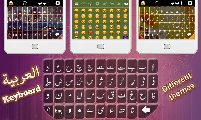 Easy Arabic Keyboard - Arabic English Keyboard for Android