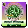 Surat Pendek Al-Quran (Offline Audio & Teks)
