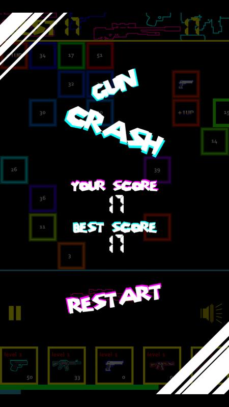 brick breaker game for android