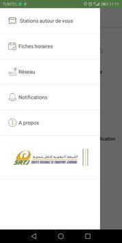 SRTJ Mobile screenshot 1