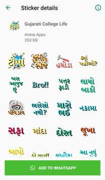 Gujarati Stickers - WAStickers screenshot 1