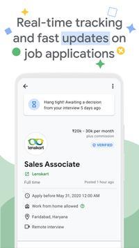 Kormo Jobs screenshot 1